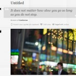 prologue tumblr theme