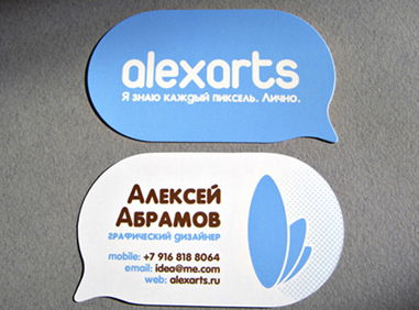 Business Cards Ideas (10)