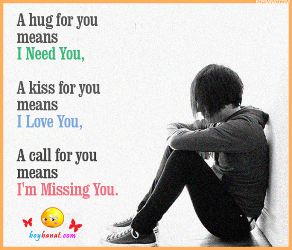 Miss You Quotes (12)